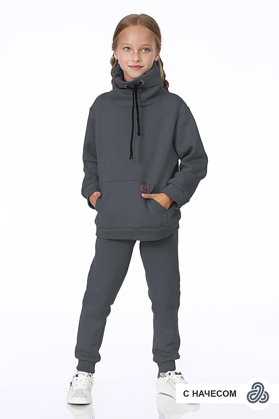 Костюм(Худи+Брюки) для девочек EZANNA 699988 купить оптом от производителя. Совместная покупка детской одежды в OptMoyo