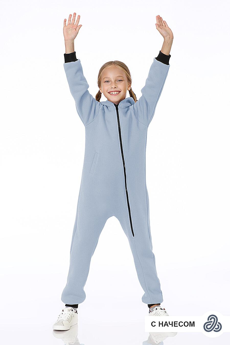 Комбинезон для девочек EZANNA 699997 купить оптом от производителя. Совместная покупка детской одежды в OptMoyo