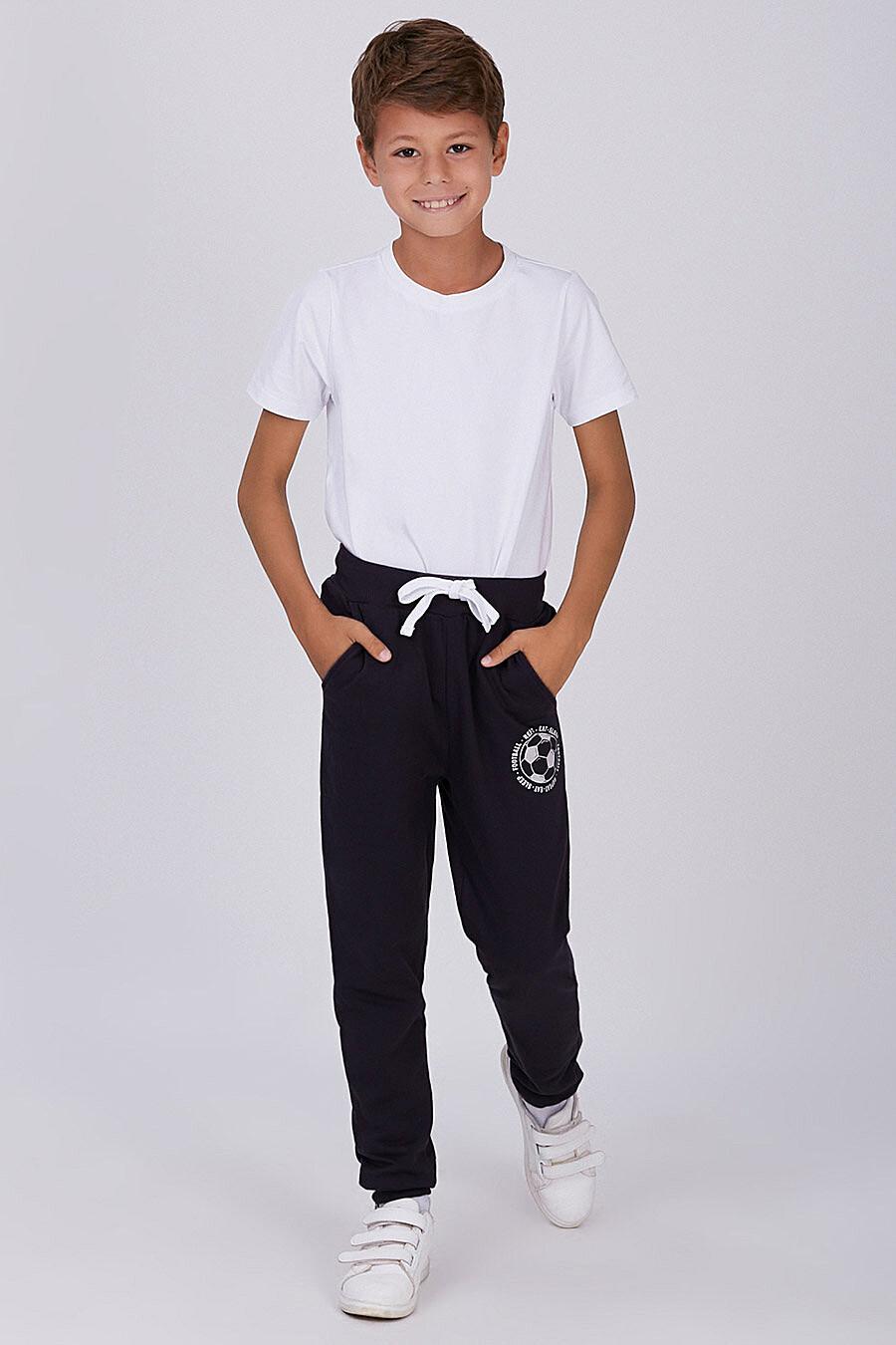 Брюки для мальчиков ROXY FOXY 700009 купить оптом от производителя. Совместная покупка детской одежды в OptMoyo