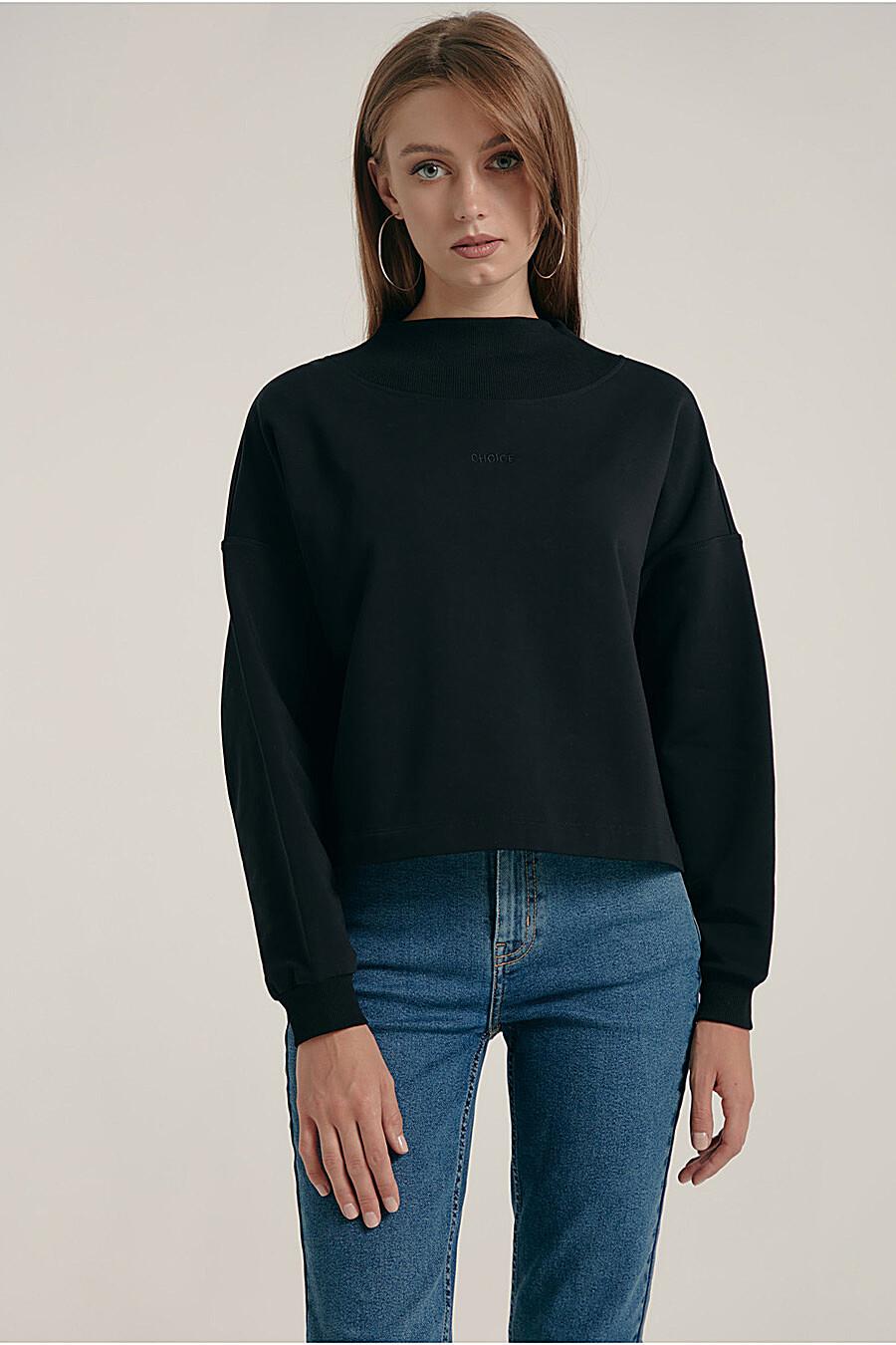 Джемпер CONTE ELEGANT (700192), купить в Moyo.moda