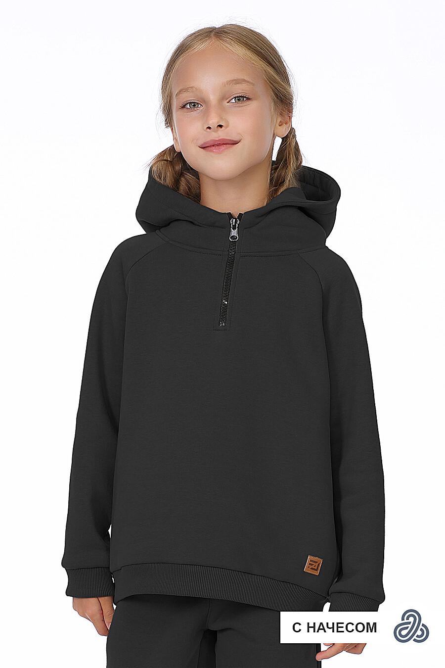 Худи для девочек EZANNA 700225 купить оптом от производителя. Совместная покупка детской одежды в OptMoyo