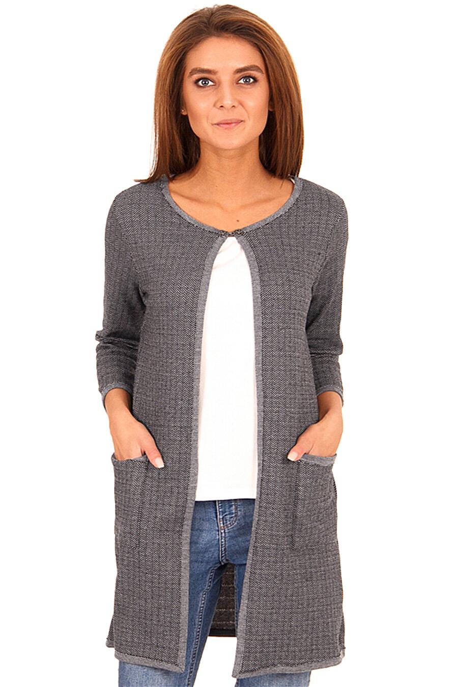 Кардиган  для женщин АПРЕЛЬ 700264 купить оптом от производителя. Совместная покупка женской одежды в OptMoyo