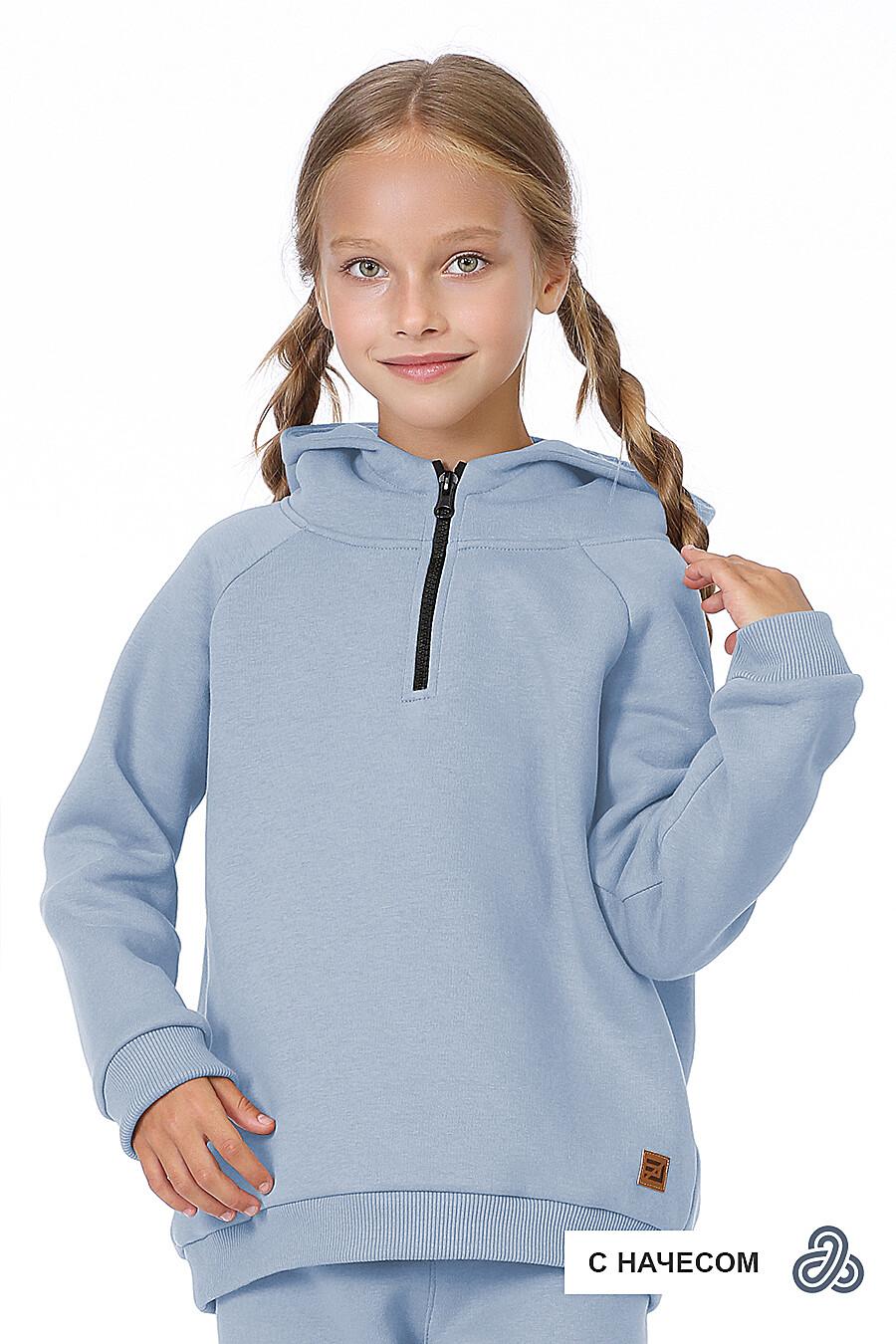 Худи для девочек EZANNA 700303 купить оптом от производителя. Совместная покупка детской одежды в OptMoyo