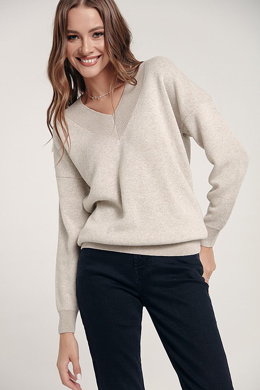 Джемпер CONTE ELEGANT (700312), купить в Moyo.moda