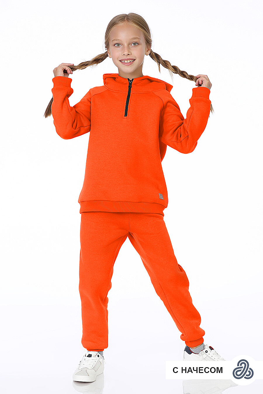 Костюм(Худи+Брюки) для девочек EZANNA 700318 купить оптом от производителя. Совместная покупка детской одежды в OptMoyo