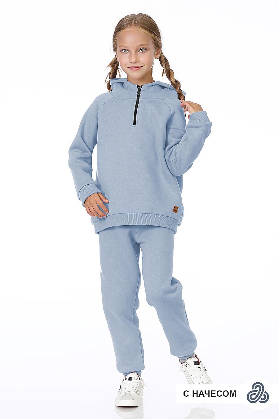 Костюм(Худи+Брюки) для девочек EZANNA 700321 купить оптом от производителя. Совместная покупка детской одежды в OptMoyo