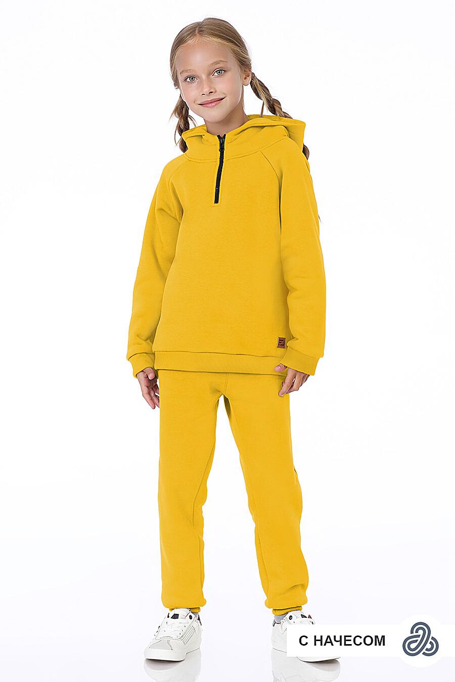 Костюм(Худи+Брюки) для девочек EZANNA 700327 купить оптом от производителя. Совместная покупка детской одежды в OptMoyo