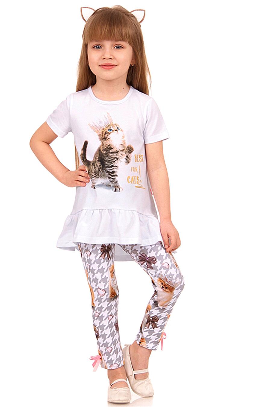 Комплект (футболка+шорты) для девочек АПРЕЛЬ 700330 купить оптом от производителя. Совместная покупка детской одежды в OptMoyo