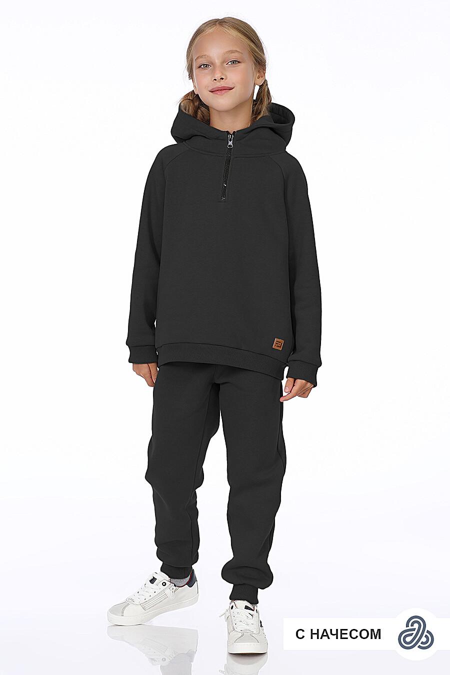 Костюм(Худи+Брюки) для девочек EZANNA 700333 купить оптом от производителя. Совместная покупка детской одежды в OptMoyo