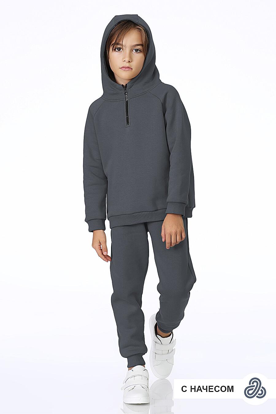 Костюм(Худи+Брюки) для мальчиков EZANNA 700348 купить оптом от производителя. Совместная покупка детской одежды в OptMoyo
