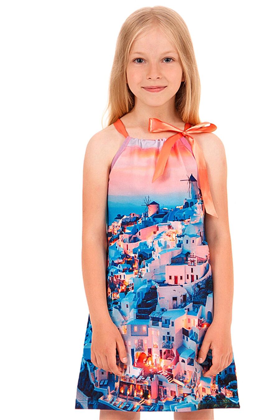Сарафан для девочек АПРЕЛЬ 700366 купить оптом от производителя. Совместная покупка детской одежды в OptMoyo