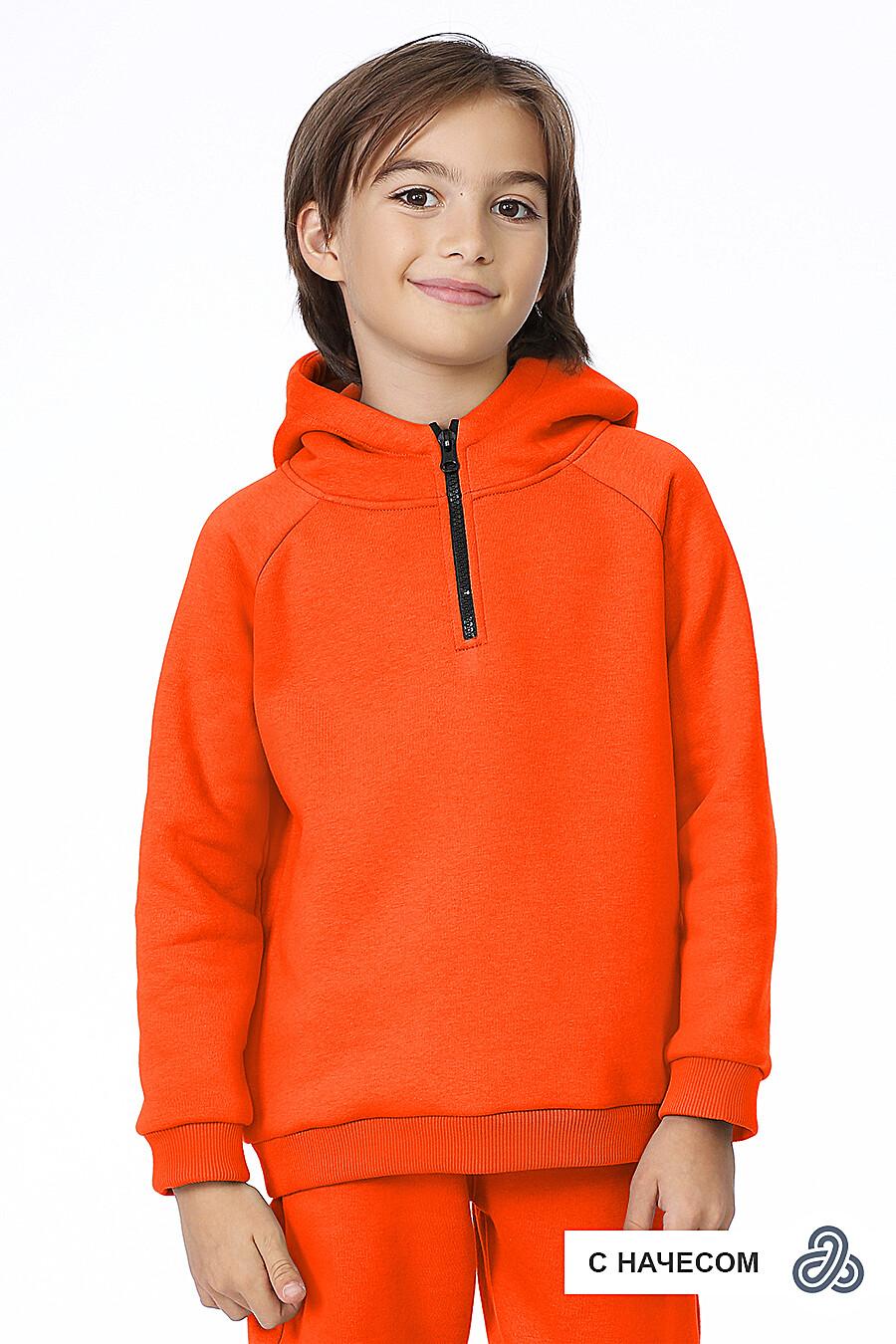 Худи для мальчиков EZANNA 700369 купить оптом от производителя. Совместная покупка детской одежды в OptMoyo