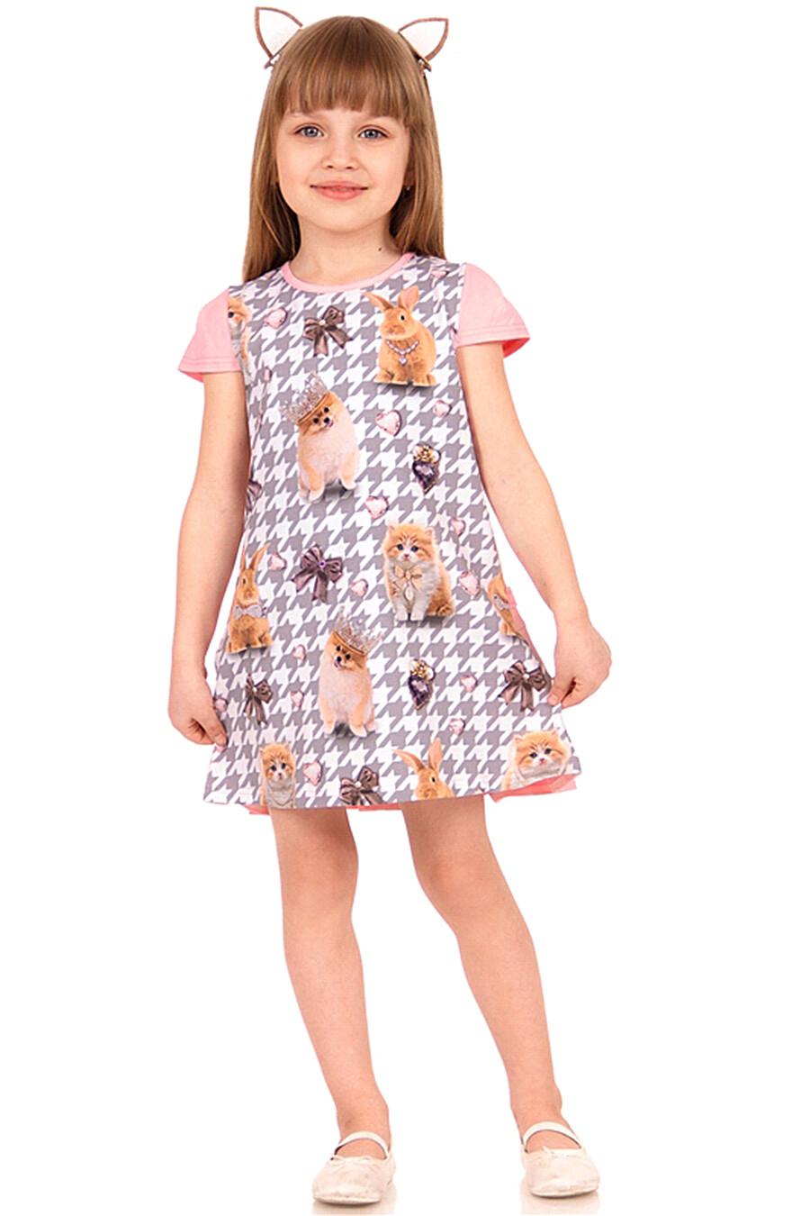 Платье для девочек АПРЕЛЬ 700381 купить оптом от производителя. Совместная покупка детской одежды в OptMoyo