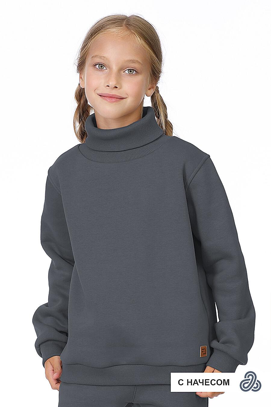 Водолазка для девочек EZANNA 700387 купить оптом от производителя. Совместная покупка детской одежды в OptMoyo