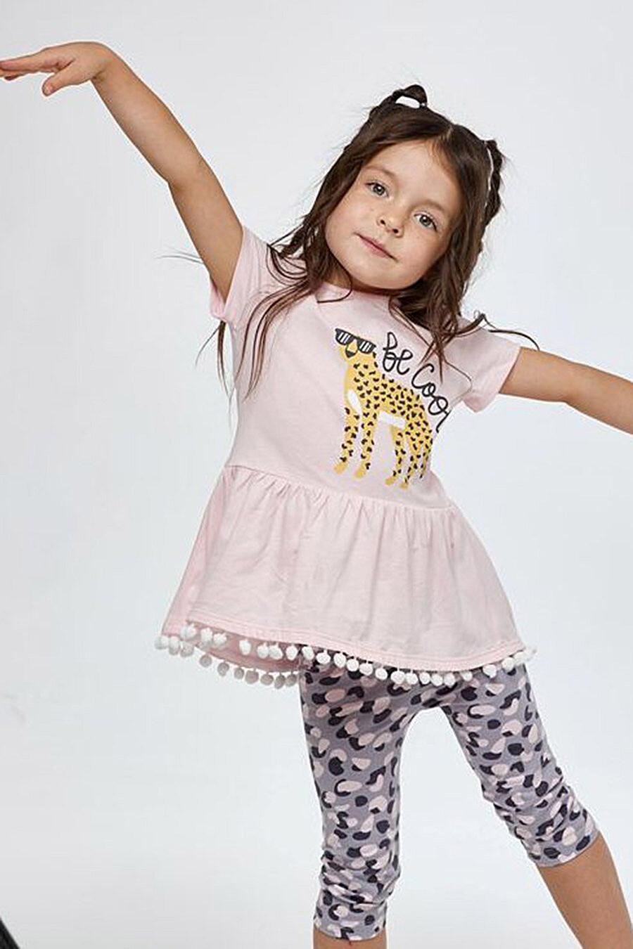 Леггинсы для девочек UMKA 700396 купить оптом от производителя. Совместная покупка детской одежды в OptMoyo