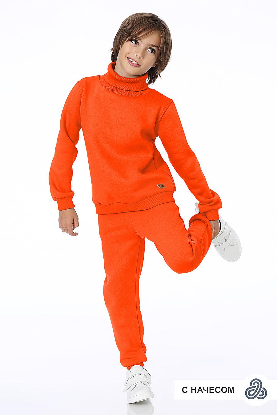 Костюм(Водолазка+Брюки) для мальчиков EZANNA 700414 купить оптом от производителя. Совместная покупка детской одежды в OptMoyo