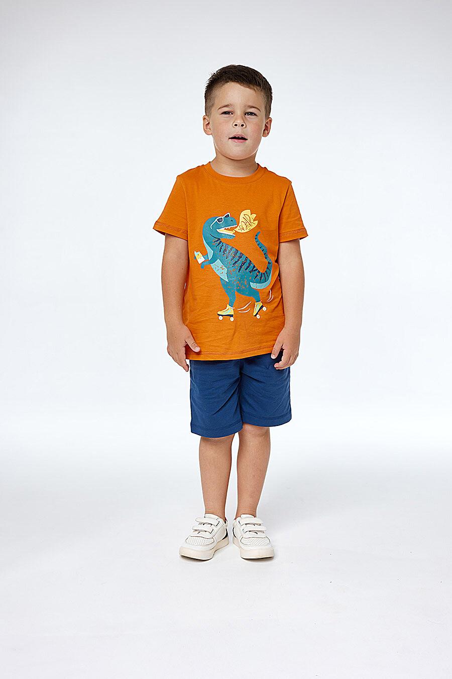 Шорты для мальчиков UMKA 700441 купить оптом от производителя. Совместная покупка детской одежды в OptMoyo