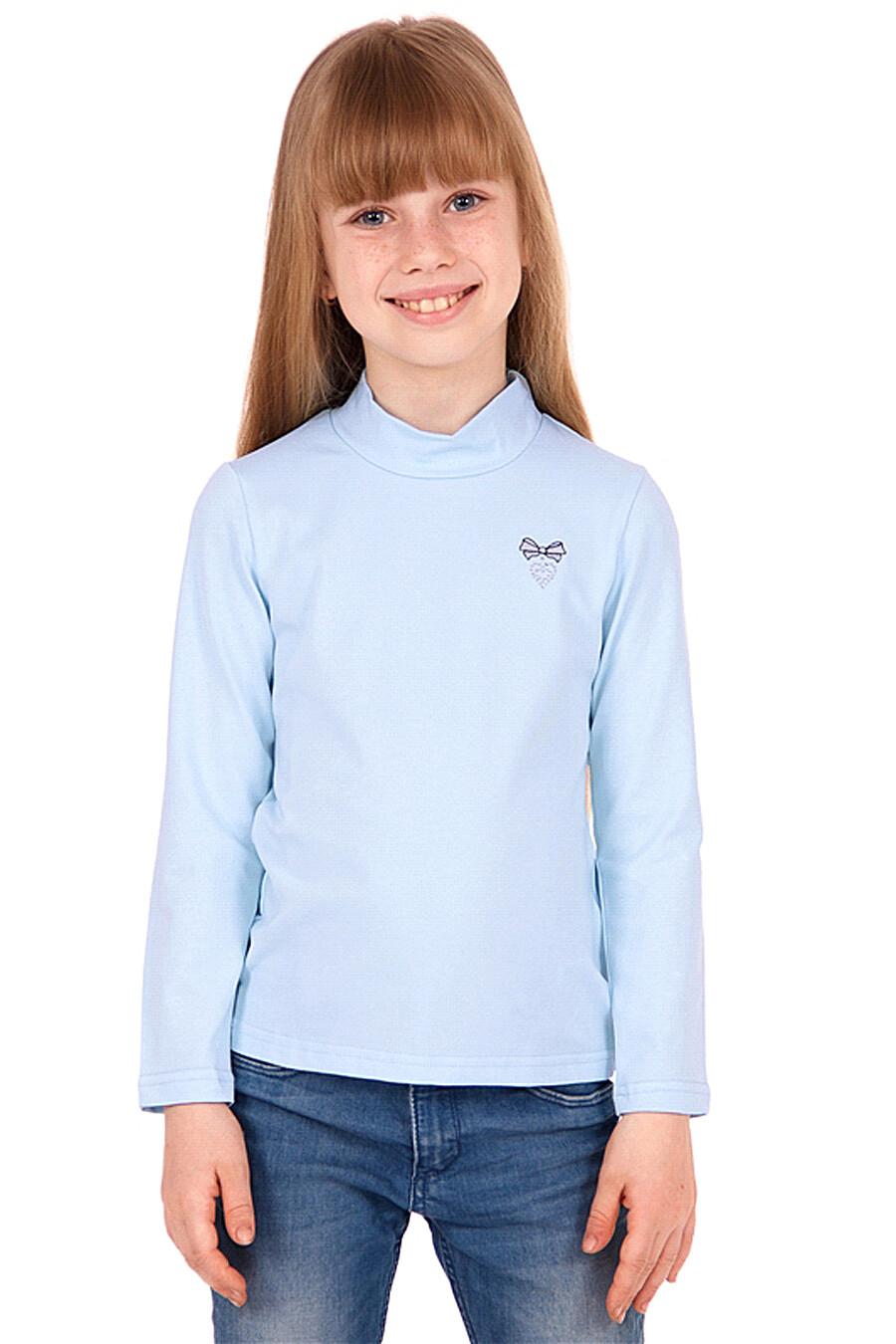 Водолазка для девочек АПРЕЛЬ 700633 купить оптом от производителя. Совместная покупка детской одежды в OptMoyo