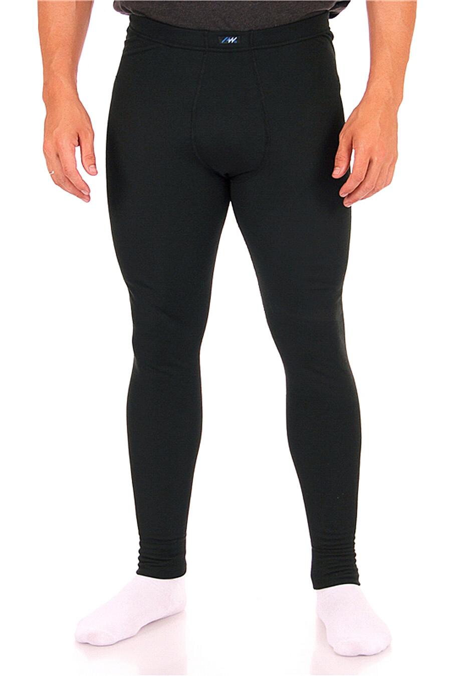 Термокальсоны  для мужчин АПРЕЛЬ 700636 купить оптом от производителя. Совместная покупка мужской одежды в OptMoyo