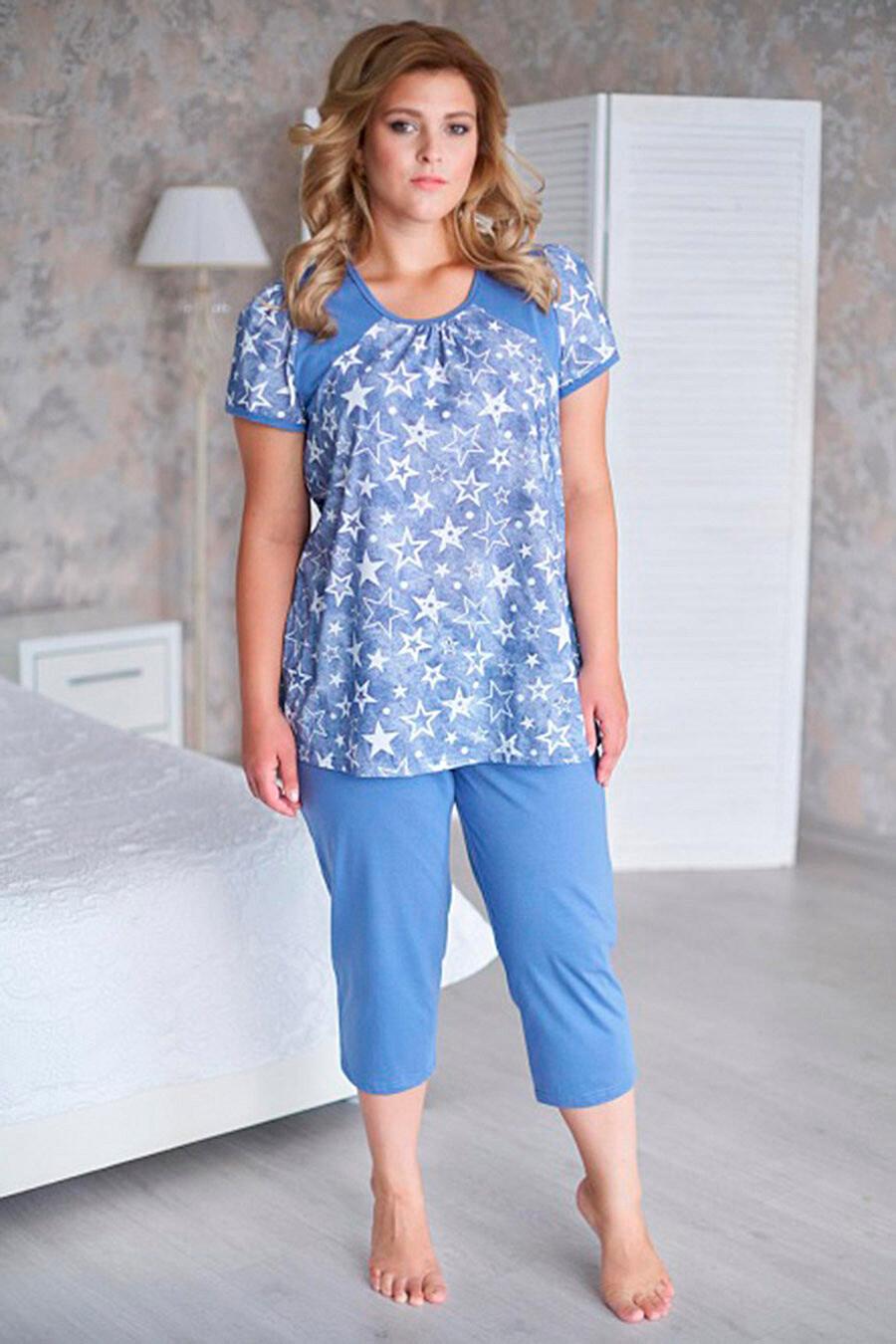 Пижама SHARLIZE (700834), купить в Moyo.moda