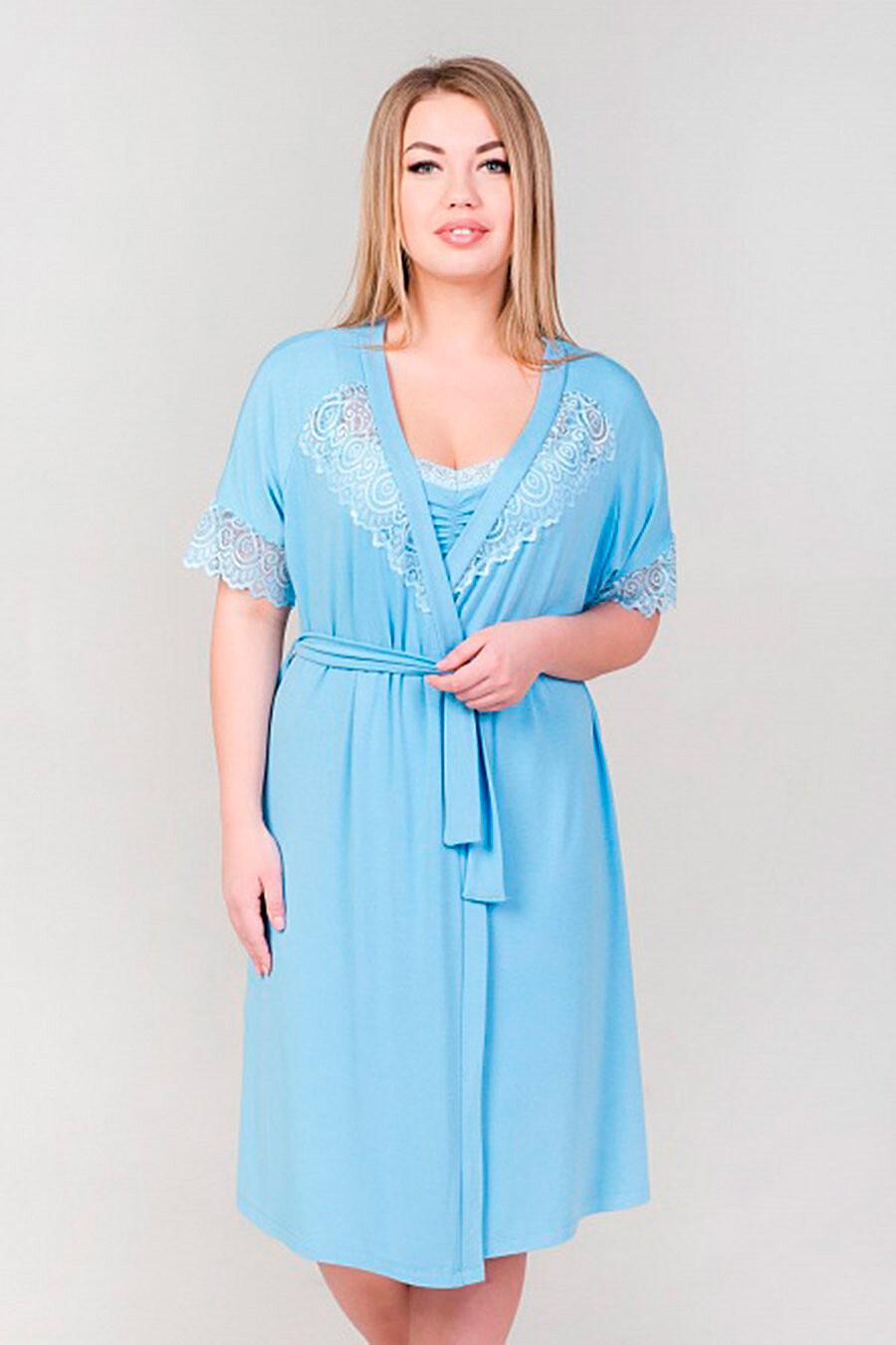 Халат SHARLIZE (700837), купить в Moyo.moda