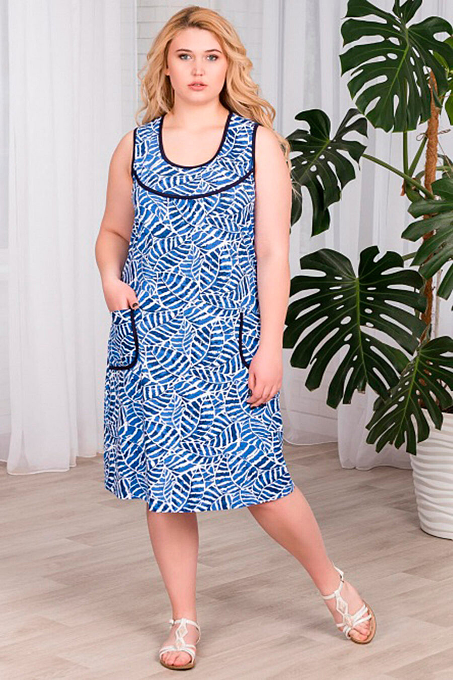 Сарафан SHARLIZE (700861), купить в Moyo.moda