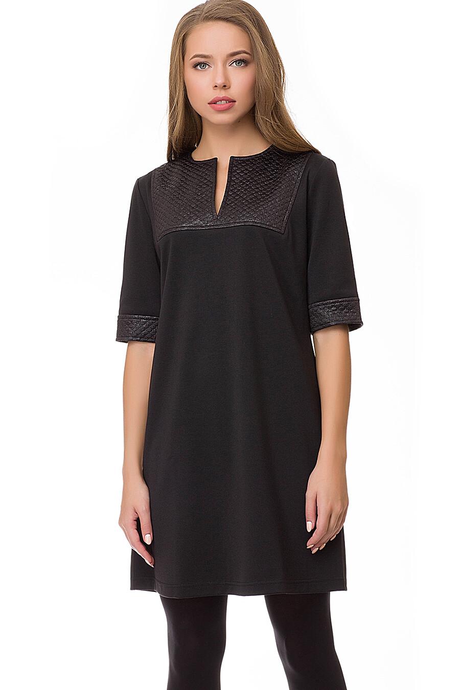 Платье #70390