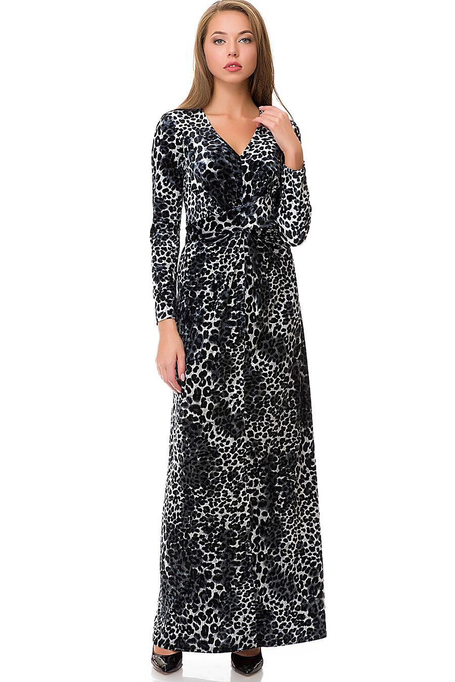 Платье #70692