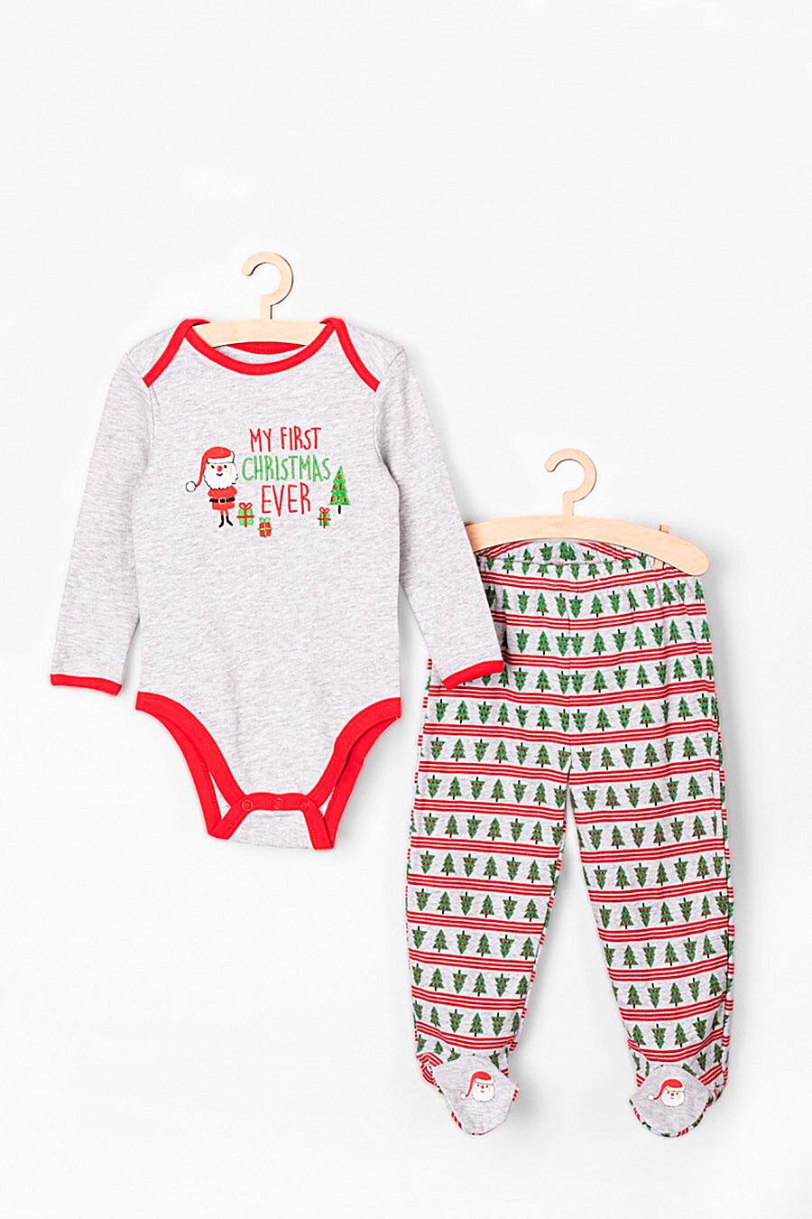 Комплект (Боди+Ползунки) для мальчиков 5.10.15 706999 купить оптом от производителя. Совместная покупка детской одежды в OptMoyo