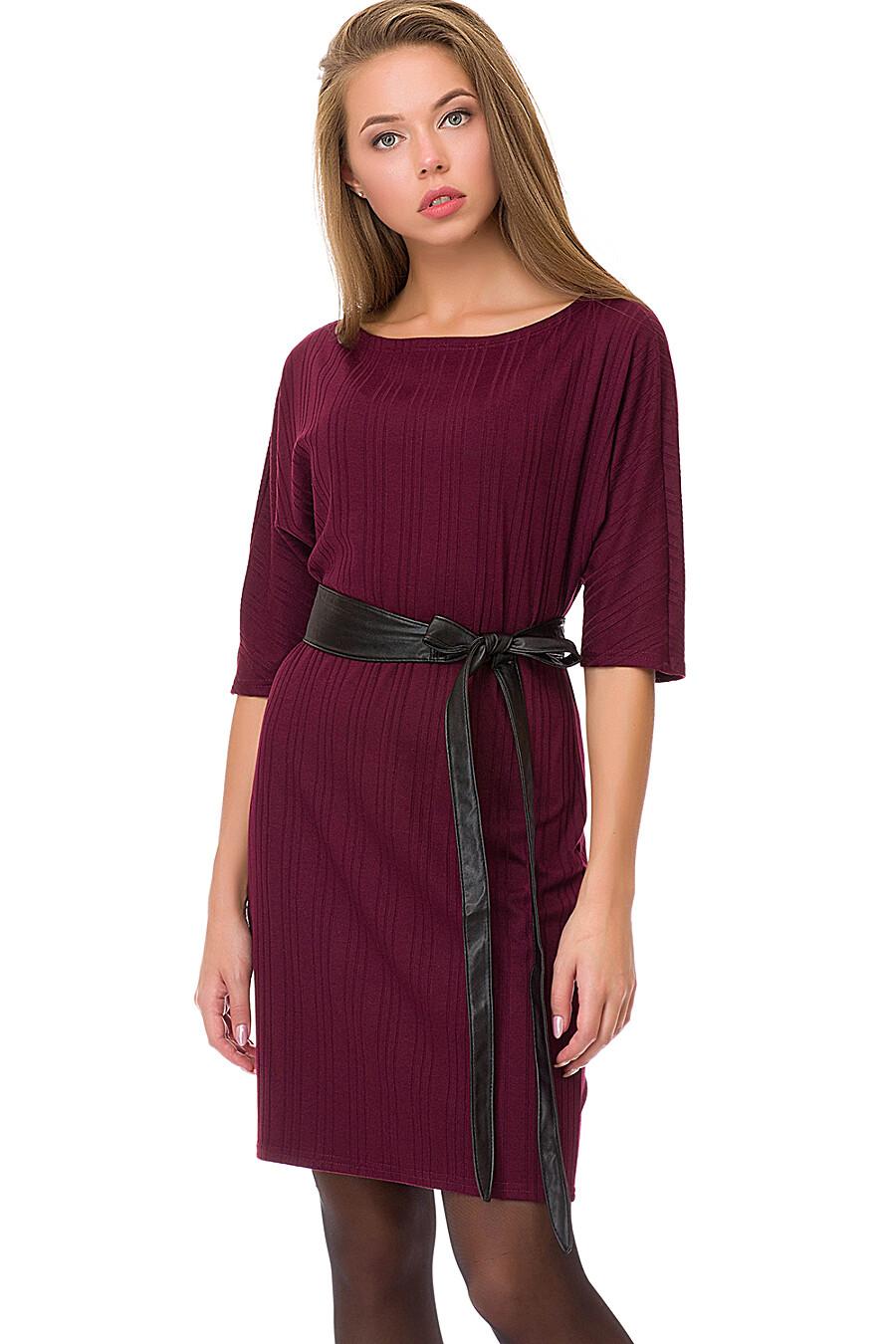 Платье #70723