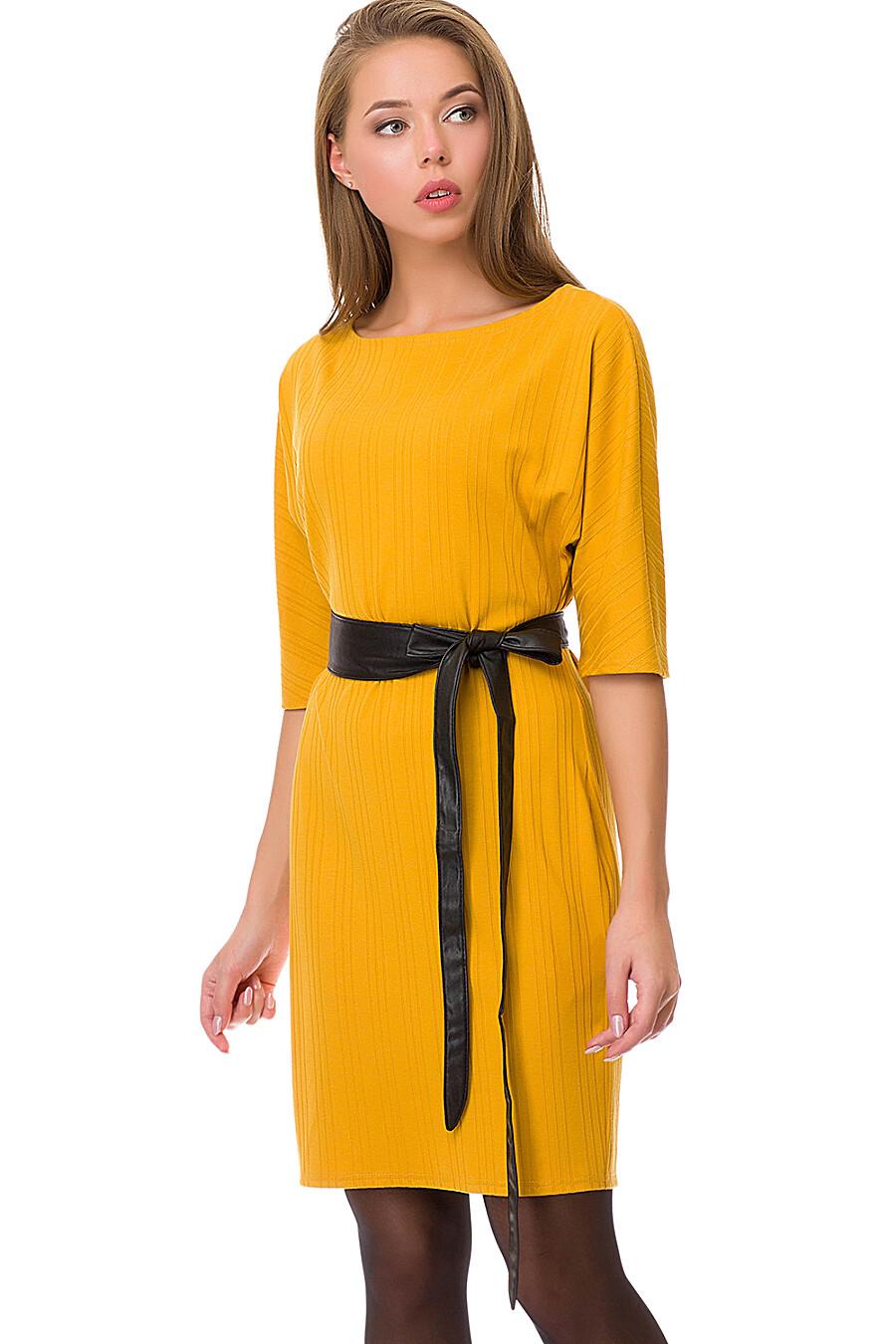 Платье #70724