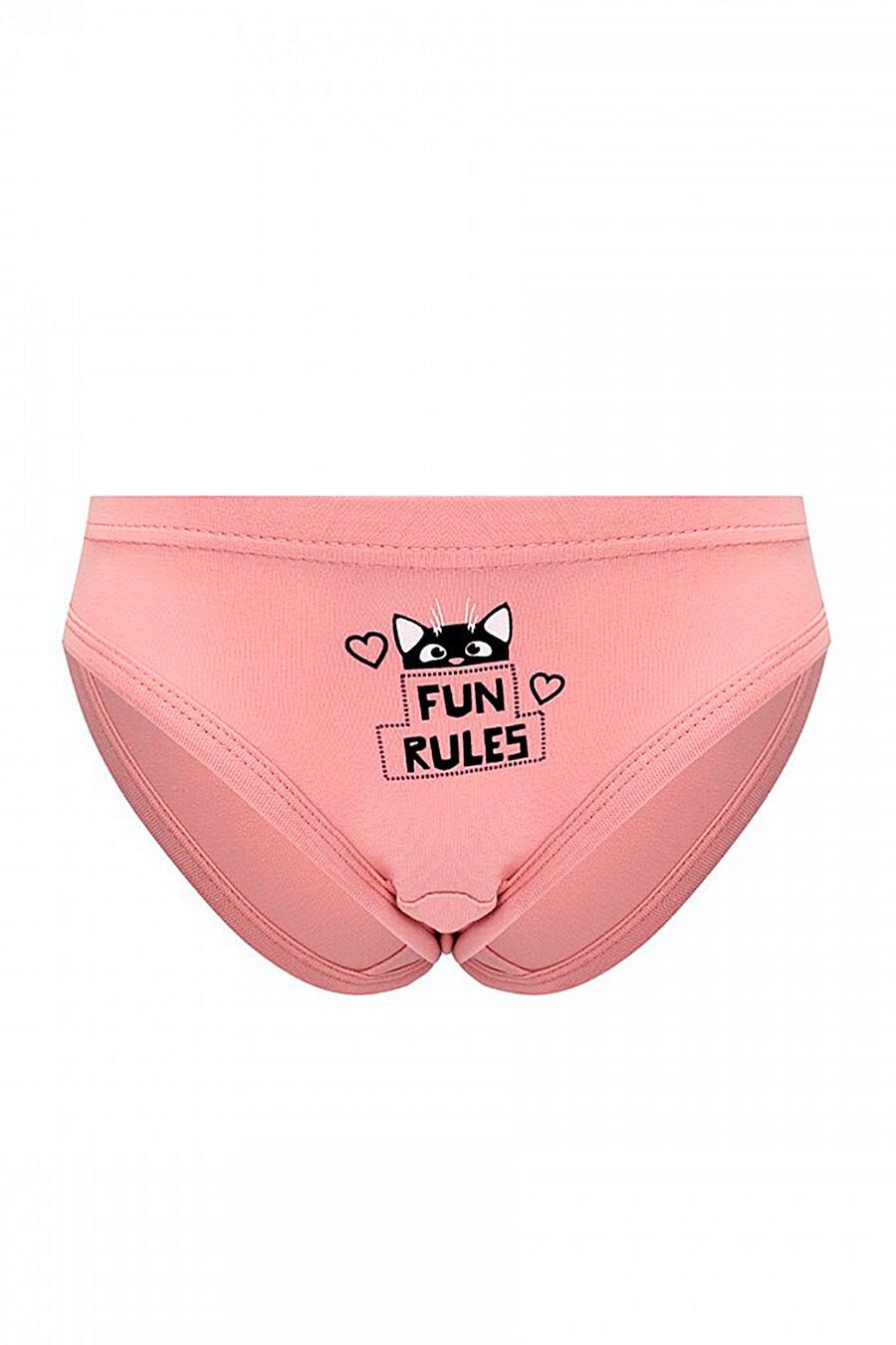 Трусы для девочек ROXY FOXY 707344 купить оптом от производителя. Совместная покупка детской одежды в OptMoyo