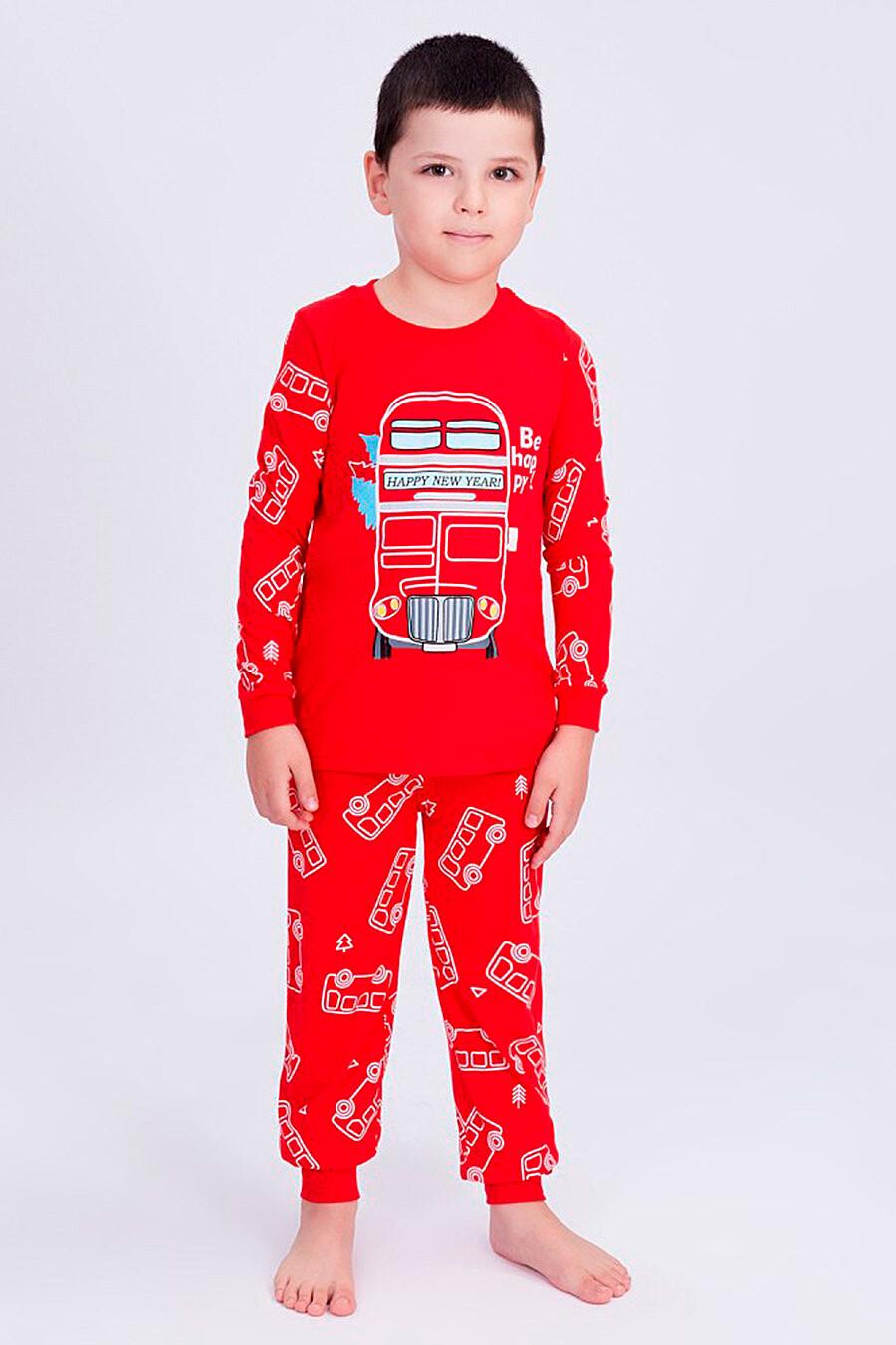 Пижама для мальчиков ROXY FOXY 707359 купить оптом от производителя. Совместная покупка детской одежды в OptMoyo