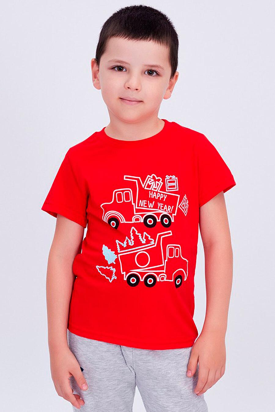 Футболка для мальчиков ROXY FOXY 707362 купить оптом от производителя. Совместная покупка детской одежды в OptMoyo