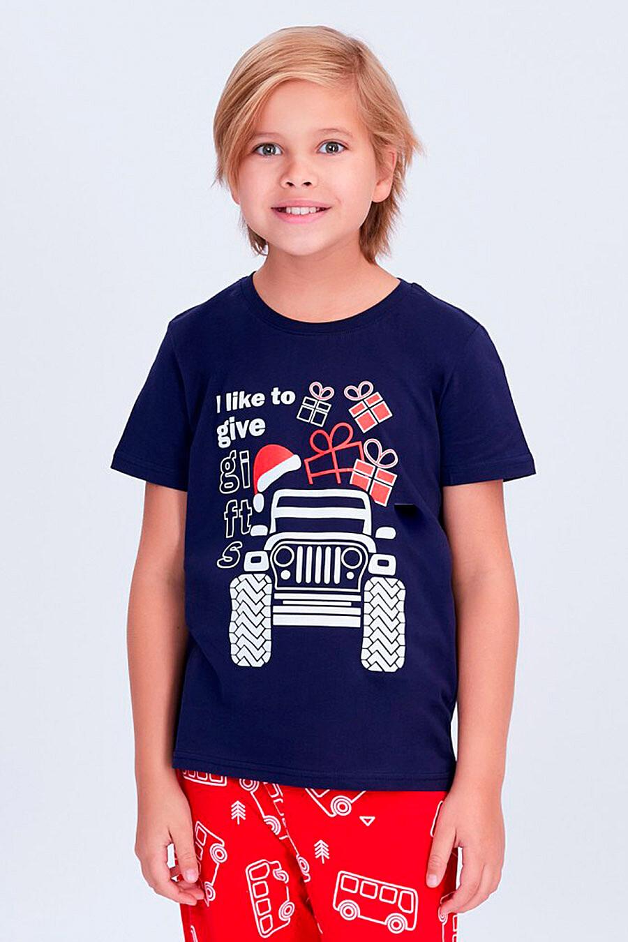 Футболка для мальчиков ROXY FOXY 707368 купить оптом от производителя. Совместная покупка детской одежды в OptMoyo