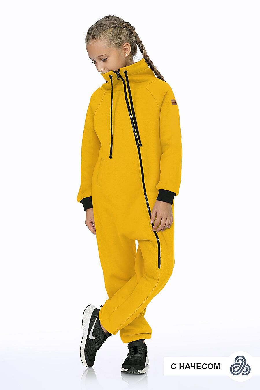 Комбинезон для девочек EZANNA 707491 купить оптом от производителя. Совместная покупка детской одежды в OptMoyo