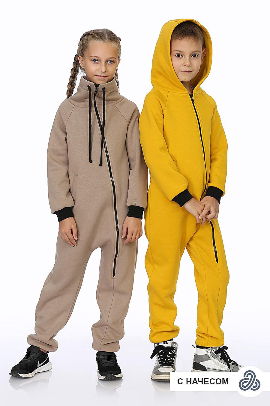 Комбинезон для девочек EZANNA 707497 купить оптом от производителя. Совместная покупка детской одежды в OptMoyo