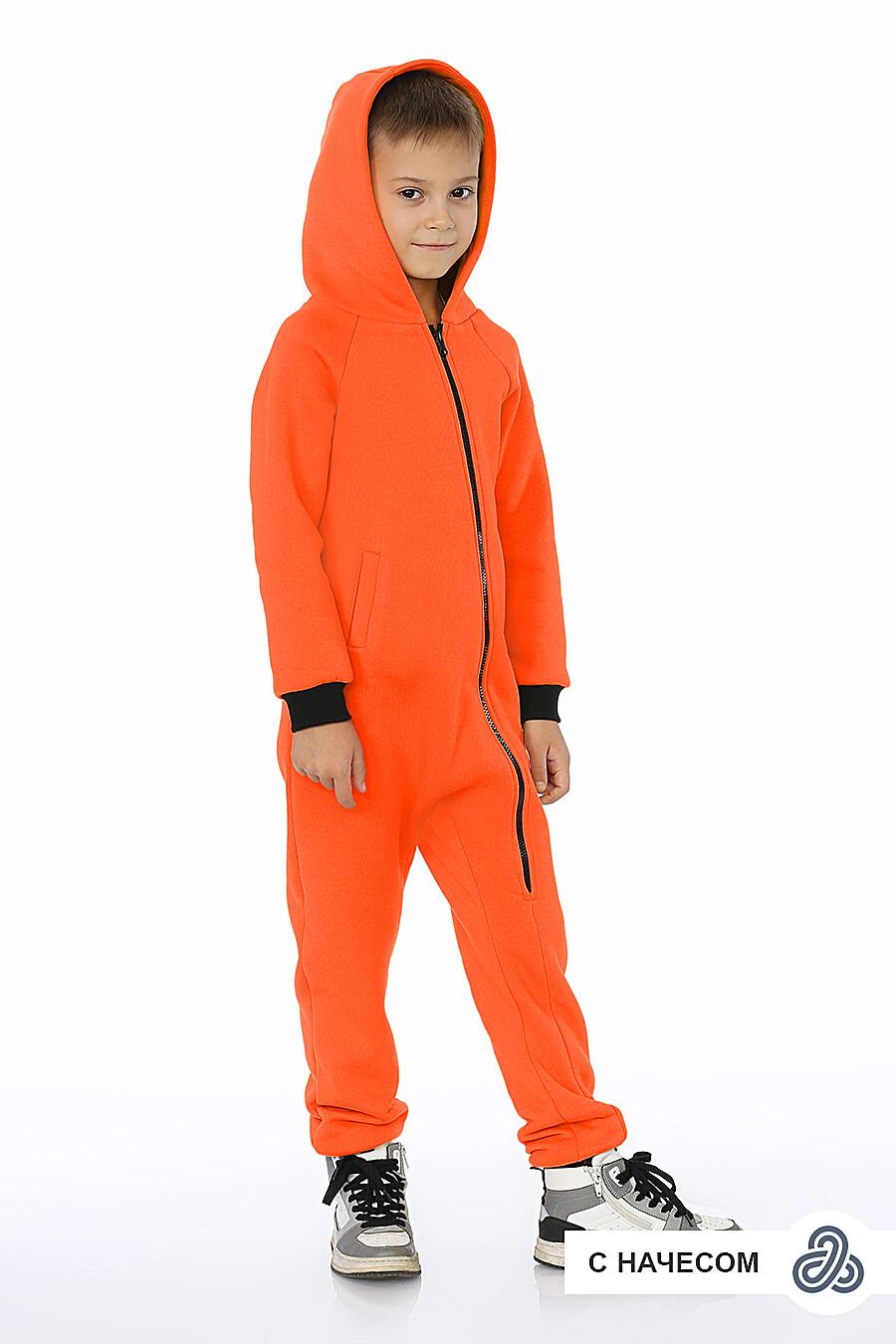 Комбинезон для мальчиков EZANNA 707509 купить оптом от производителя. Совместная покупка детской одежды в OptMoyo