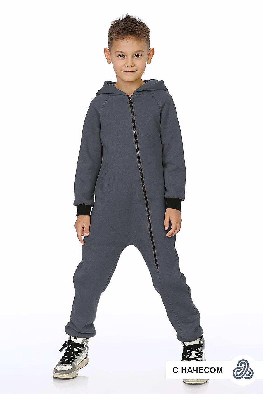 Комбинезон для мальчиков EZANNA 707515 купить оптом от производителя. Совместная покупка детской одежды в OptMoyo