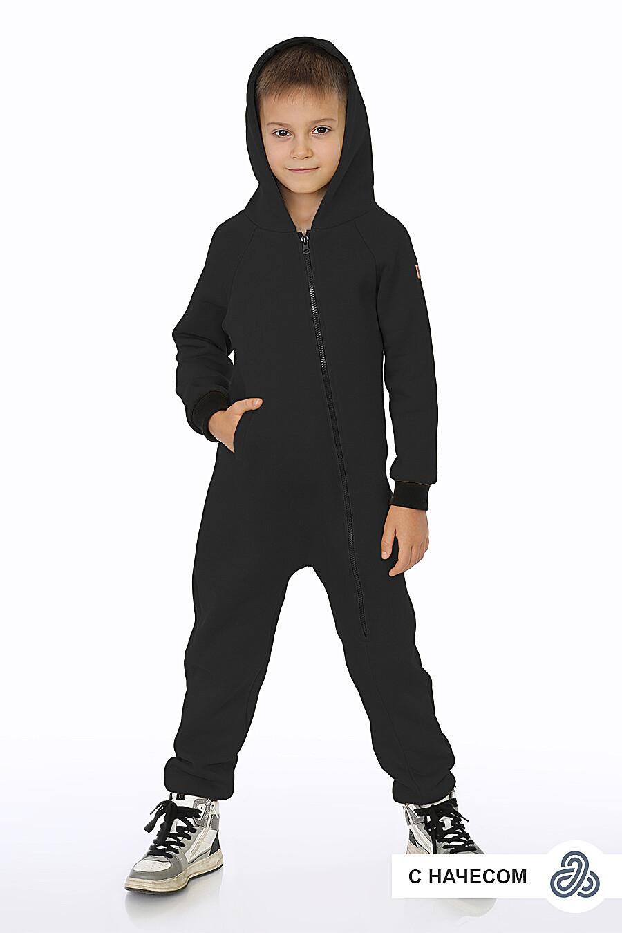 Комбинезон для мальчиков EZANNA 707518 купить оптом от производителя. Совместная покупка детской одежды в OptMoyo