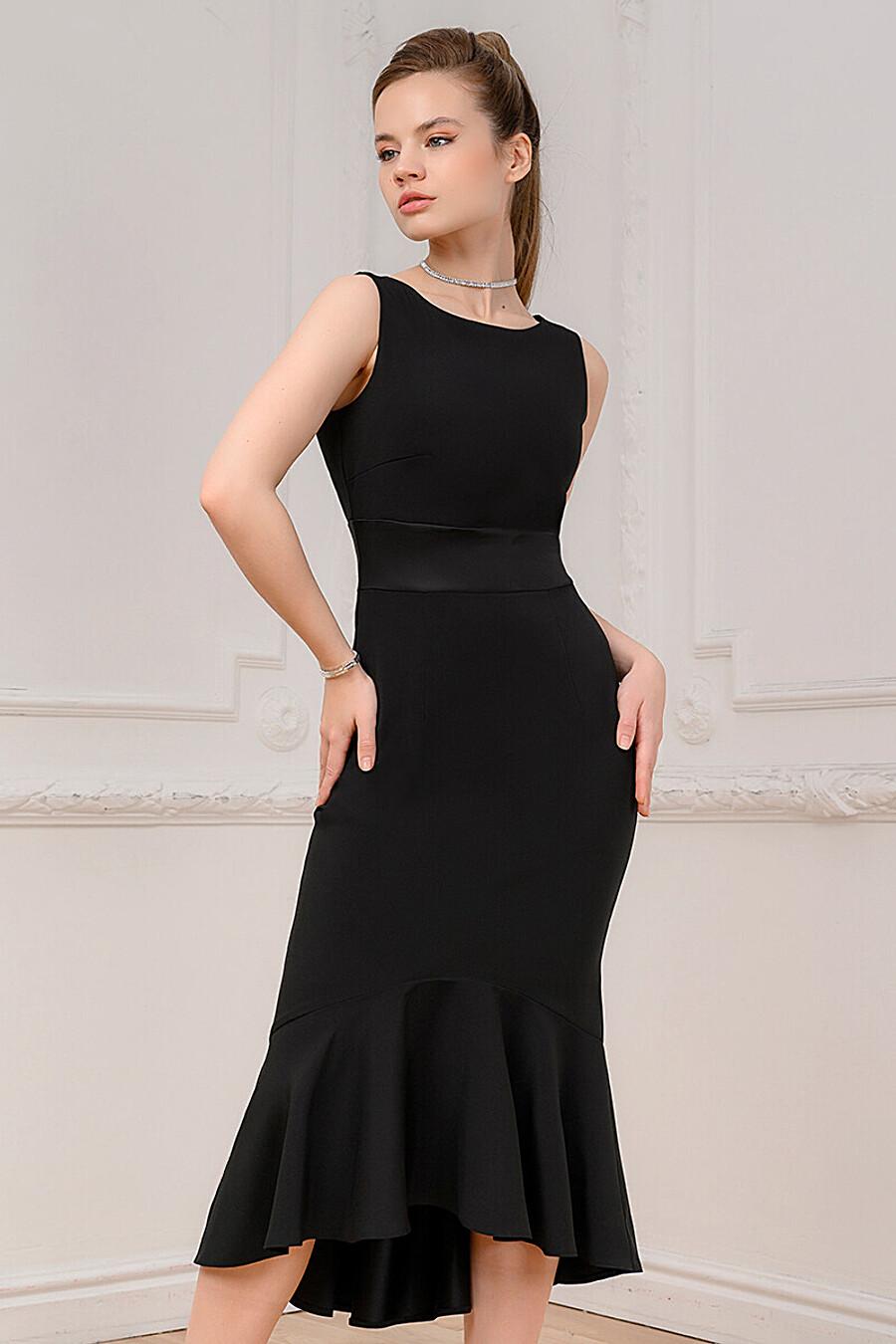 Платье для женщин 1001 DRESS 707629 купить оптом от производителя. Совместная покупка женской одежды в OptMoyo