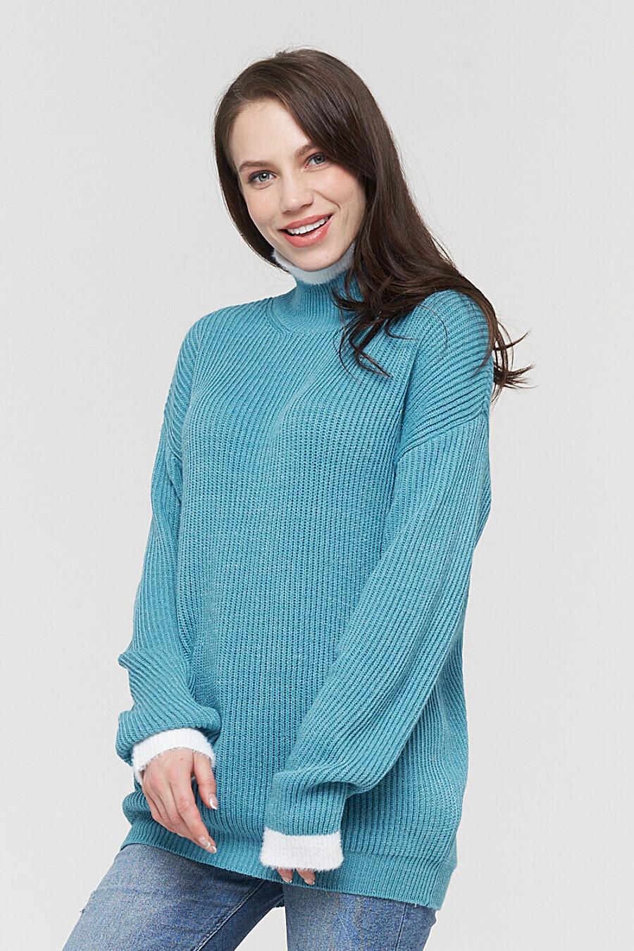 Свитер VAY (707761), купить в Moyo.moda
