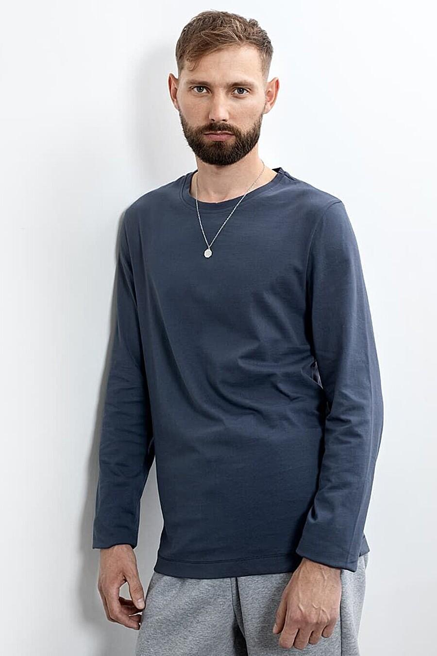 Лонгслив  MARK FORMELLE (707869), купить в Moyo.moda