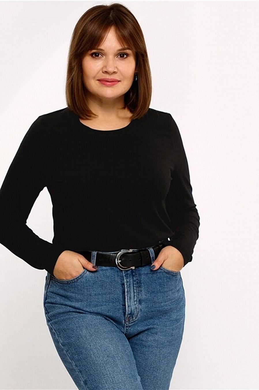 Лонгслив  для женщин АПРЕЛЬ 707965 купить оптом от производителя. Совместная покупка женской одежды в OptMoyo