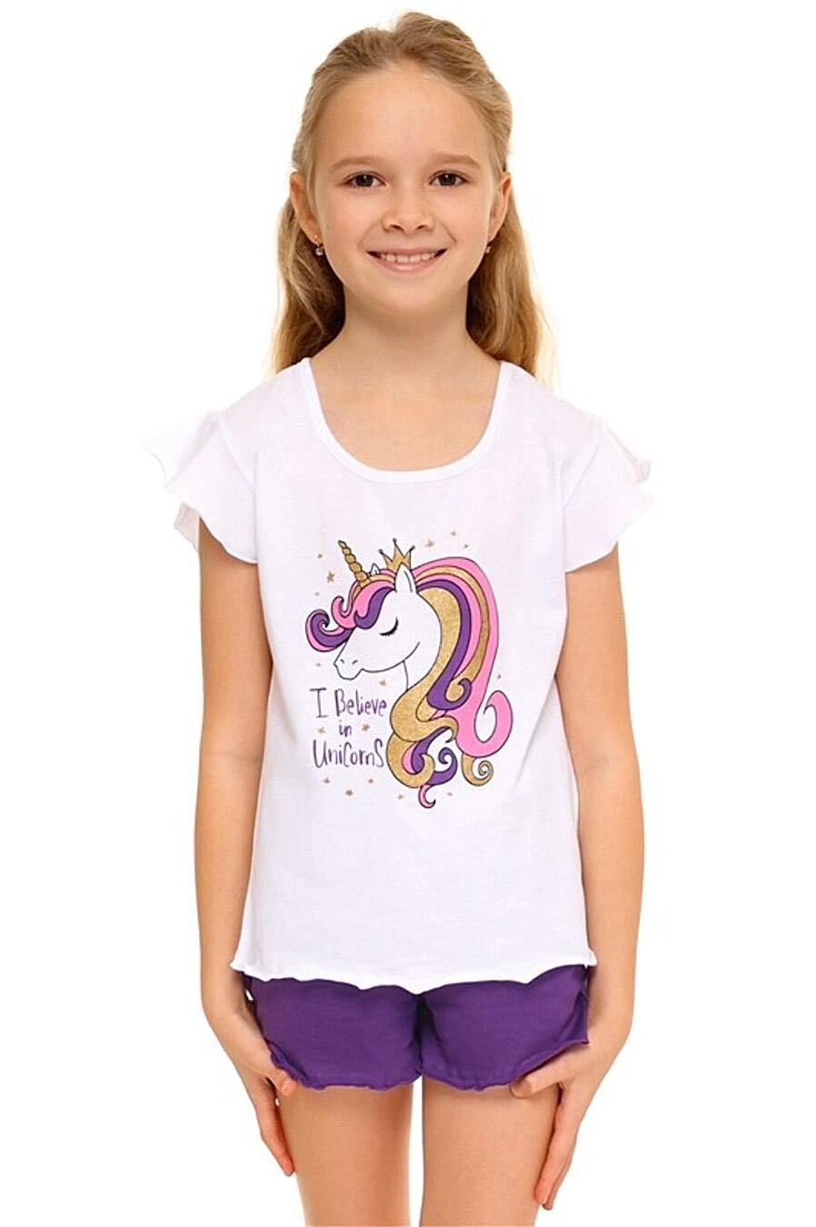 Пижама (футболка+шорты) для девочек АПРЕЛЬ 707992 купить оптом от производителя. Совместная покупка детской одежды в OptMoyo