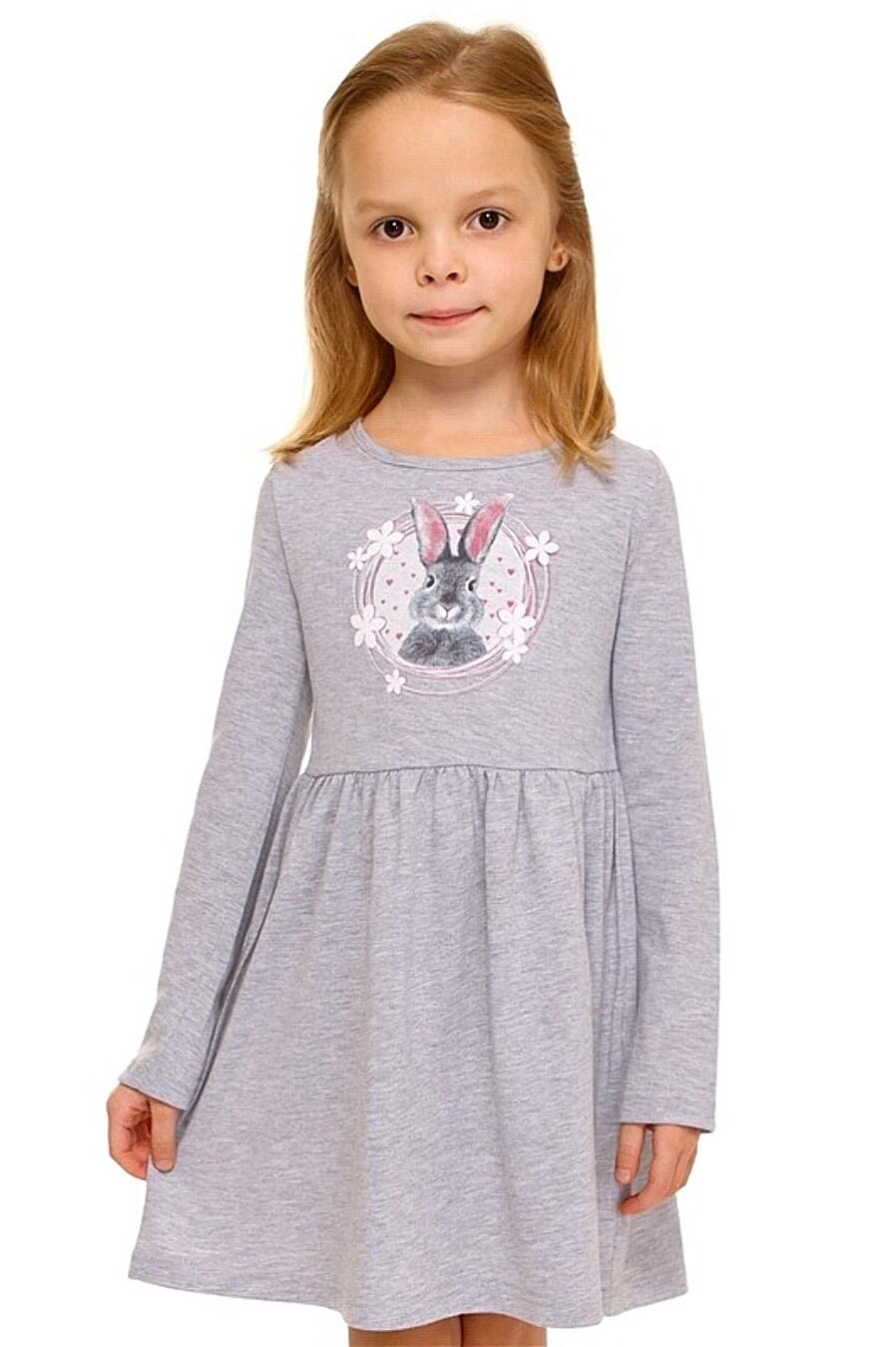 Платье для девочек АПРЕЛЬ 708004 купить оптом от производителя. Совместная покупка детской одежды в OptMoyo