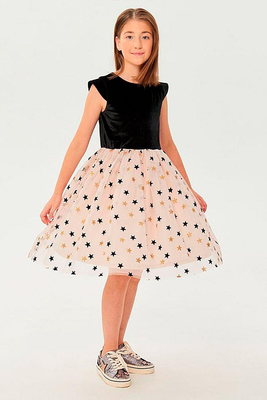 Платье для девочек IN FUNT 708022 купить оптом от производителя. Совместная покупка детской одежды в OptMoyo