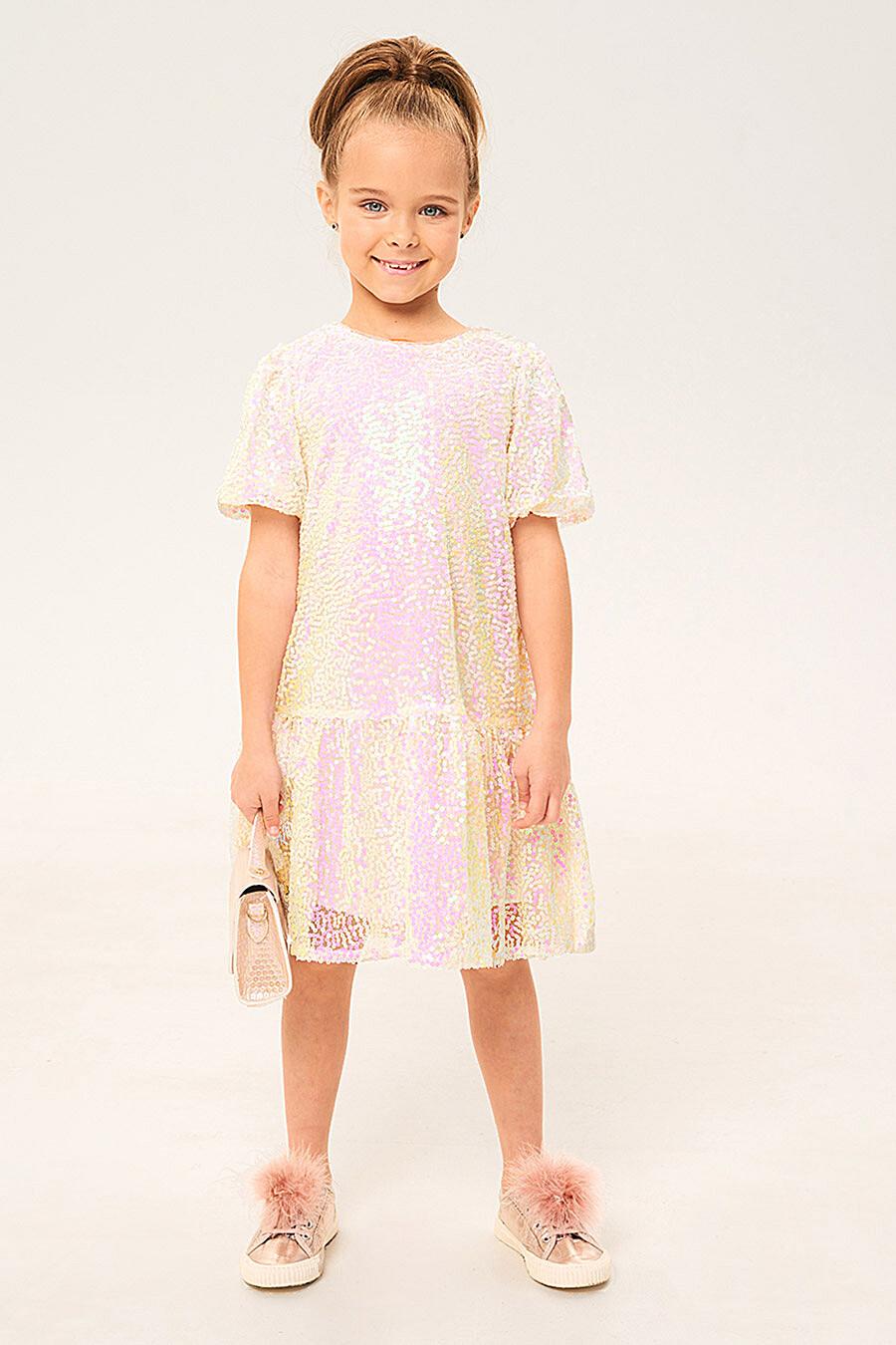 Платье для девочек IN FUNT 708031 купить оптом от производителя. Совместная покупка детской одежды в OptMoyo