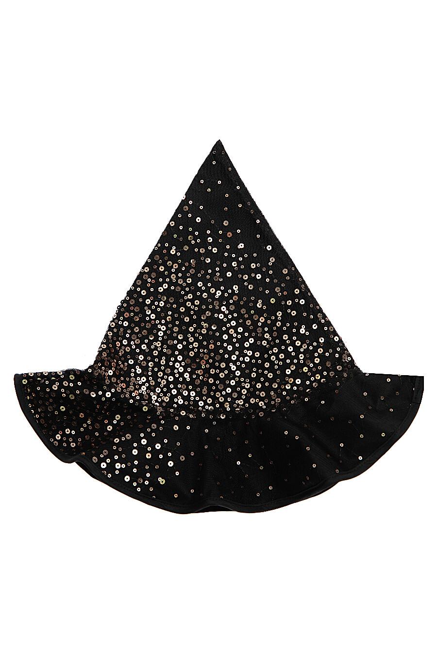 Шляпа PLAYTODAY (708100), купить в Moyo.moda