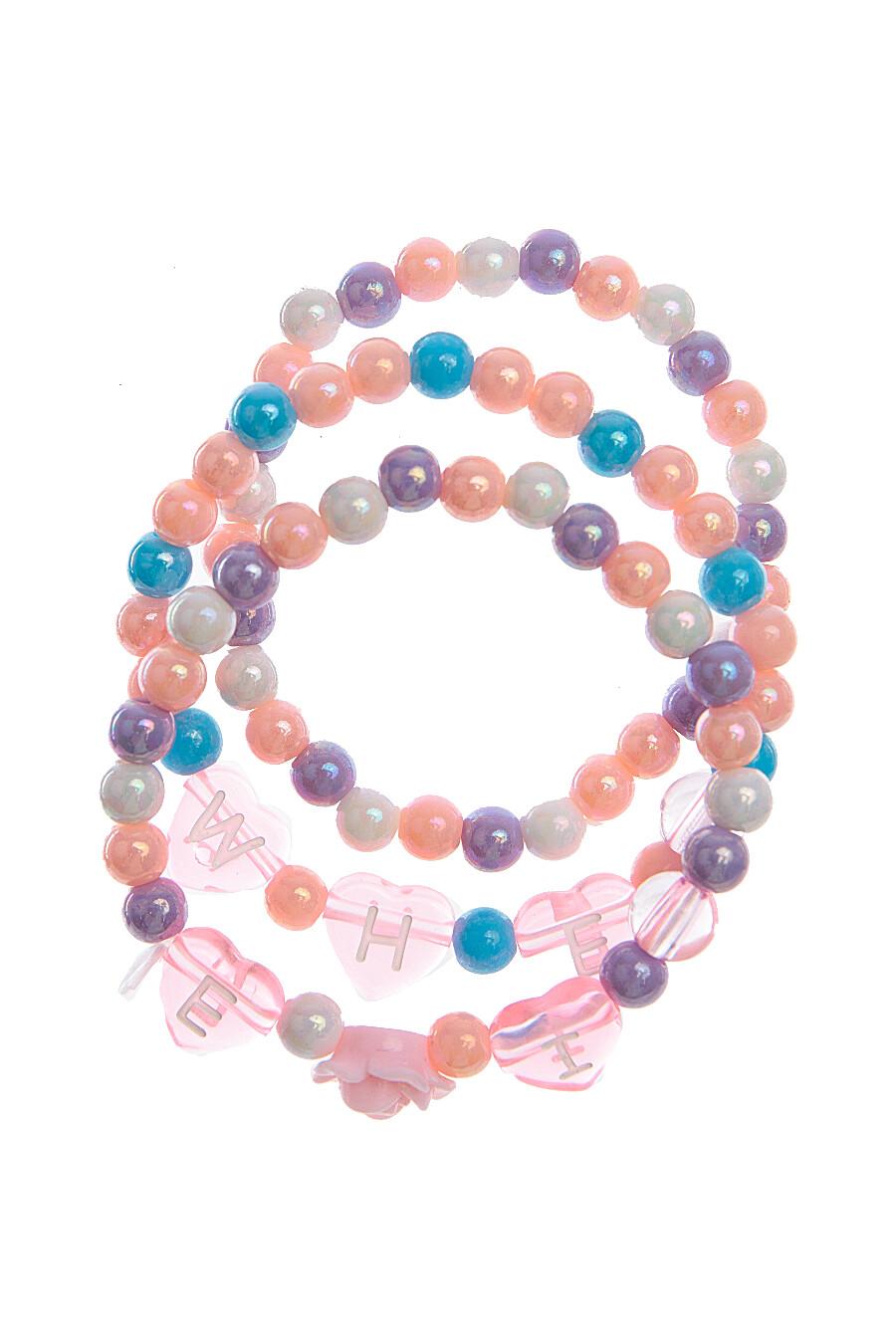 Набор браслетов, 3 шт. PLAYTODAY (708109), купить в Moyo.moda